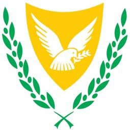 Cyprus Government